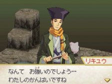 Nobunaga-Ambition-X-Pokémon_14-01-2012_screenshot-15