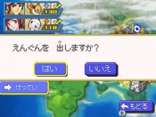 Nobunaga-Ambition-X-Pokémon_14-01-2012_screenshot-19
