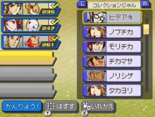 Nobunaga-Ambition-X-Pokémon_14-01-2012_screenshot-21