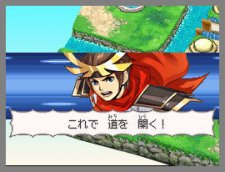 Nobunaga-Ambition-X-Pokémon_14-01-2012_screenshot-23