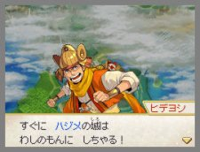 Nobunaga-Ambition-X-Pokémon_14-01-2012_screenshot-24
