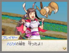 Nobunaga-Ambition-X-Pokémon_14-01-2012_screenshot-25