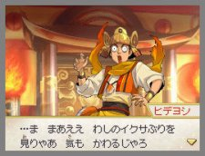 Nobunaga-Ambition-X-Pokémon_14-01-2012_screenshot-27
