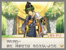 Nobunaga-Ambition-X-Pokémon_14-01-2012_screenshot-28