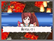 Nobunaga-Ambition-X-Pokémon_14-01-2012_screenshot-31
