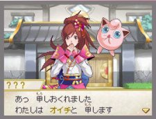 Nobunaga-Ambition-X-Pokémon_14-01-2012_screenshot-32