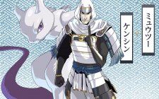 Nobunaga-Ambition-X-Pokémon_17-12-2011_art-2