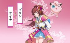 Nobunaga-Ambition-X-Pokémon_17-12-2011_art-4