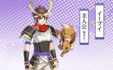 Nobunaga-Ambition-X-Pokémon_17-12-2011_art-7