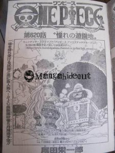 one-piece-unlimited-cruise-sp-manga-scan-01