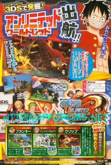 One-Piece-Unlimited-World-Red_01-07-2013_scan
