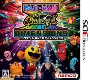 pac-man-galaga-dimensions-boxart-cover-jaquette-japonais