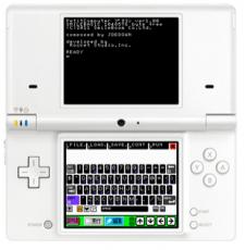 Petit-Computer_1