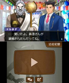 Phoenix-Wright-Ace-Attorney-5-Dual-Destinies_28-06-2013_screenshot-10