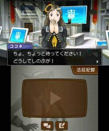 Phoenix-Wright-Ace-Attorney-5-Dual-Destinies_28-06-2013_screenshot-12
