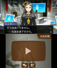 Phoenix-Wright-Ace-Attorney-5-Dual-Destinies_28-06-2013_screenshot-4