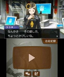 Phoenix-Wright-Ace-Attorney-5-Dual-Destinies_28-06-2013_screenshot-5