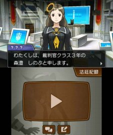 Phoenix-Wright-Ace-Attorney-5-Dual-Destinies_28-06-2013_screenshot-6
