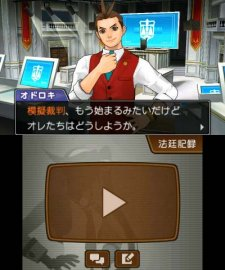Phoenix-Wright-Ace-Attorney-5-Dual-Destinies_28-06-2013_screenshot-7