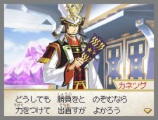 PokŽmon x Nobunaga's Ambition 002