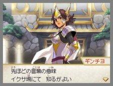 PokŽmon x Nobunaga's Ambition 003
