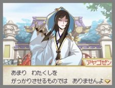 PokŽmon x Nobunaga's Ambition 004