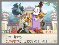 PokŽmon x Nobunaga's Ambition 007