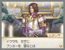 PokŽmon x Nobunaga's Ambition 012
