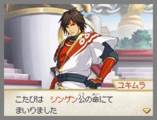 PokŽmon x Nobunaga's Ambition 013