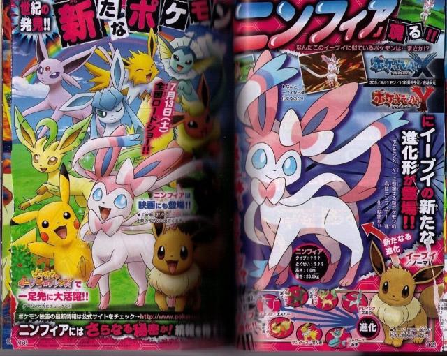 Pokémon X et Y scan evolition