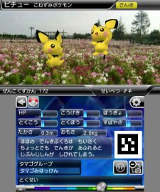 Pokédex-3D-Pro_14-07-2012_screenshot-1