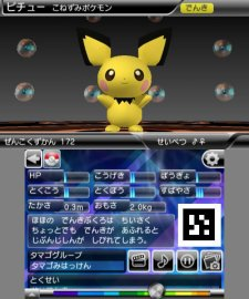 Pokédex-3D-Pro_14-07-2012_screenshot-2