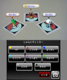 Pokédex-3D-Pro_14-07-2012_screenshot-3