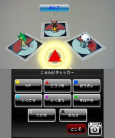 Pokédex-3D-Pro_14-07-2012_screenshot-4