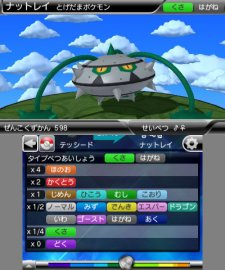 Pokédex-3D-Pro_14-07-2012_screenshot-6