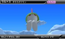 Pokédex-3D-Pro_15-05-2012_screenshot-12