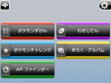 Pokédex-3D-Pro_15-05-2012_screenshot-23