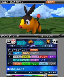 Pokédex-3D-Pro_15-05-2012_screenshot-2