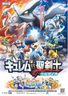 Pokémon_26-02-2012_movie