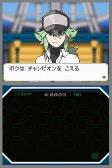 Pokemon-Blanc-Noir_12