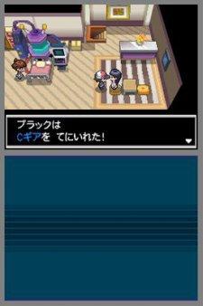 Pokemon-Blanc-Noir_15