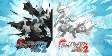 Pokémon-Blanc-Noir-2_26-02-2012_art