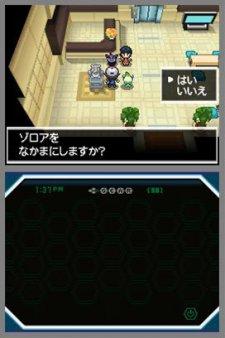 Pokemon-Blanc-Noir_30