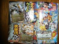 Pokémon-Blanc-Noir-Version-Blanche-Noire-2_12-05-2012_scan-3
