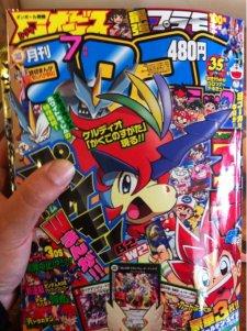 Pokémon-Blanc-Noir-Version-Blanche-Noire-2_13-06-2012_scan-1