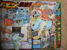 Pokémon-Blanc-Noir-Version-Blanche-Noire-2_13-06-2012_scan-2