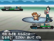 Pokémon-Blanc-Noir-Version-Blanche-Noire-2_15-05-2012_screenshot-4