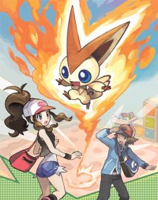 Pokemon-Blanc-Noir_Victini-9