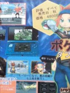 Pokemon-Colosseum-3D_rumeur-scan