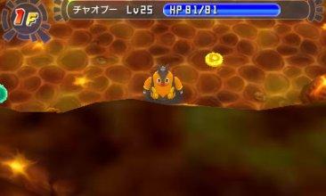 Pokémon Donjon Mystère Magnagate 09.10.2012 (3)